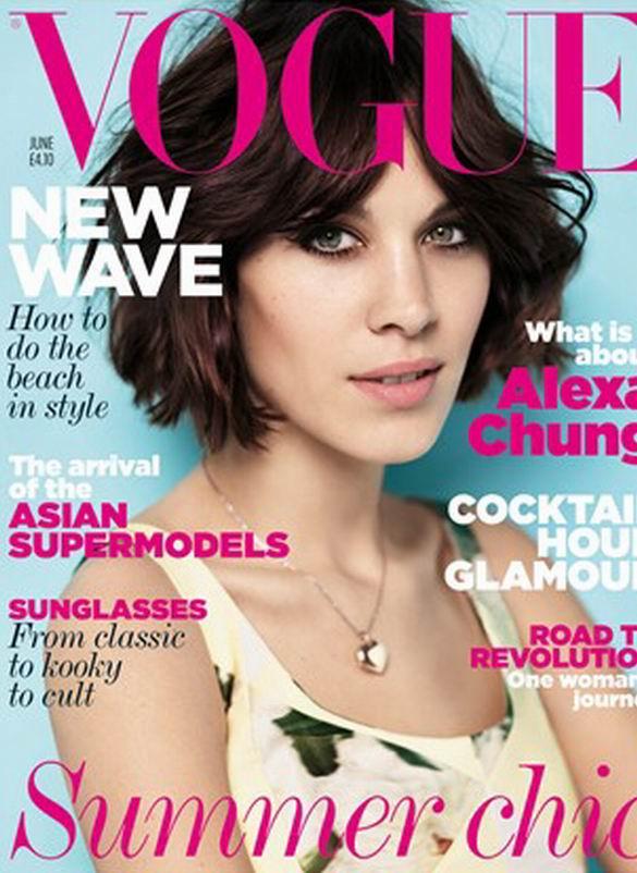 Alexa Chung sulla copertina di Vogue UK
